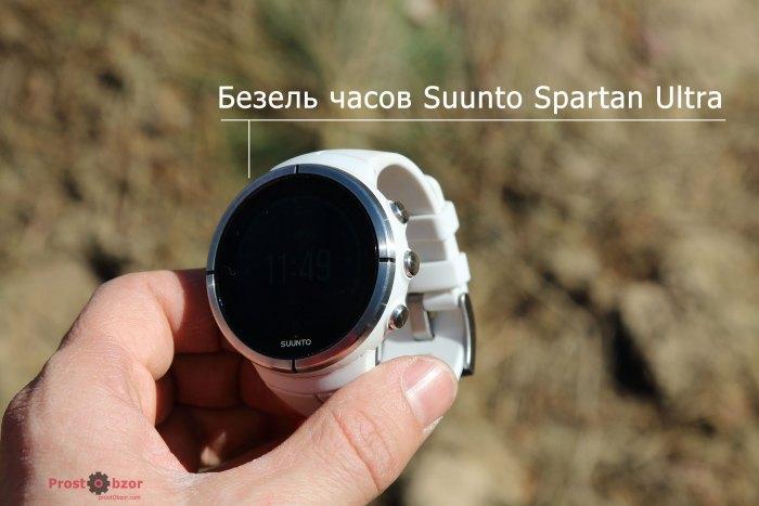 Безель часов Suunto Spartan Ultra