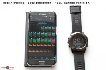 Подключение по Bluetooth - часы Garmin Fenix 5X