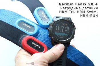 Нагрудные датчики Garmin для часов Fenix 5X