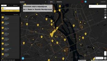 Тепловая карта маршрутов Suunto Movescount по Киеву