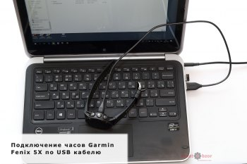 usb-cable-fenix5x-pc