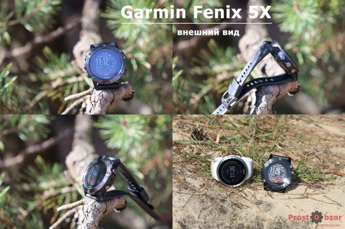 Внешний вид часов Garmin Fenix 5X