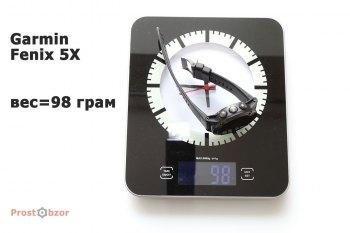 Вес часов Garmin Fenix 5X с силиконовым ремешком