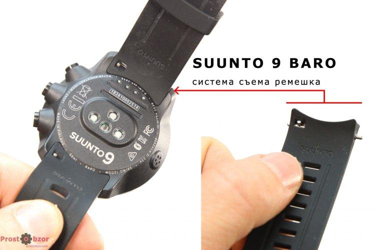 Система съема ремешка в часах Suunto 9 Baro