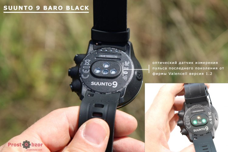 Оптический датчик пульса в часах Suunto 9 Baro Black