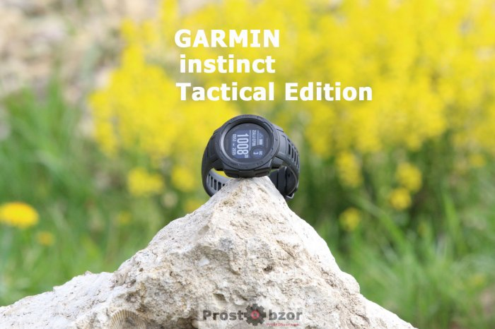 Обзор garmin Instinct Tactical Edition