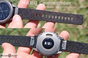Жаккардовый ремешок часов MARQ Commander