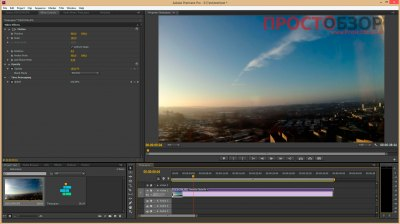 Создание Timelapse с помощью Adobe Premiere