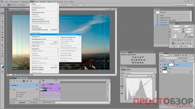 Создание Timelapse с помощью Adobe Photoshop
