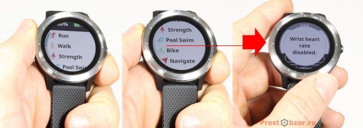 Отключенный пульсометр для плавания в Swimming - Garmin Vivoactive 3