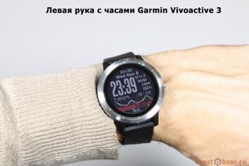 Левая рука - обычный интерфейс часов Garmin Vivoactive 3