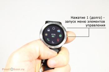 Вызов меню элементов управления в  часах Garmin Vivoactive 3