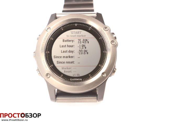 Garmin Fenix 3 - виджет Battery Gauge расход аккумулятора часов