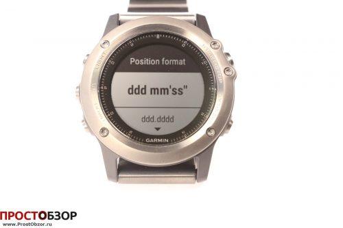 Garmin Fenix 3 - виджет PositionPlus - выбор формата координат  - градусы, минуты, секунды