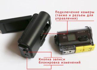 Обзор бокса AKA-LU1 с ЖК-экраном экшн-камеры HDR-AS30VW