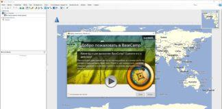 Как добавить карты в Garmin BaseCamp