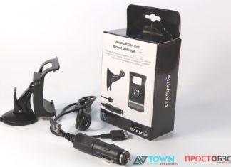 Распаковка GPS-навигатора Garmin Monterra