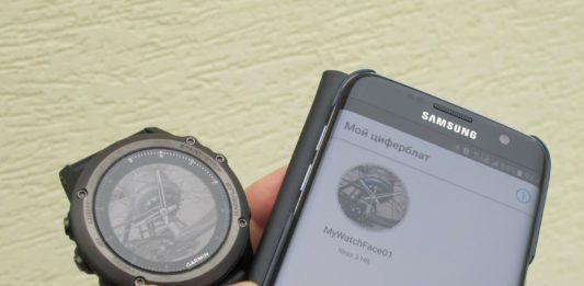 свой циферблат на часы Garmin с помощью программы Face It