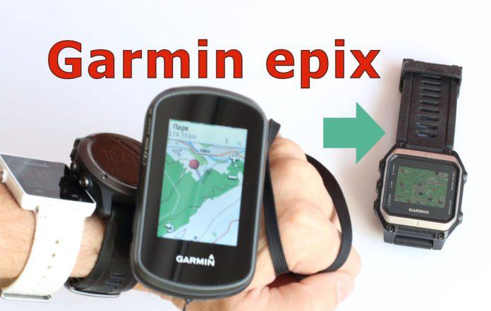 Обзор часов Garmin epix