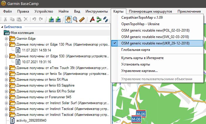 Выбор карты в BaseCamp