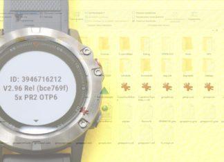 Как сделать прошивку часов Garmin Fenix 5 X