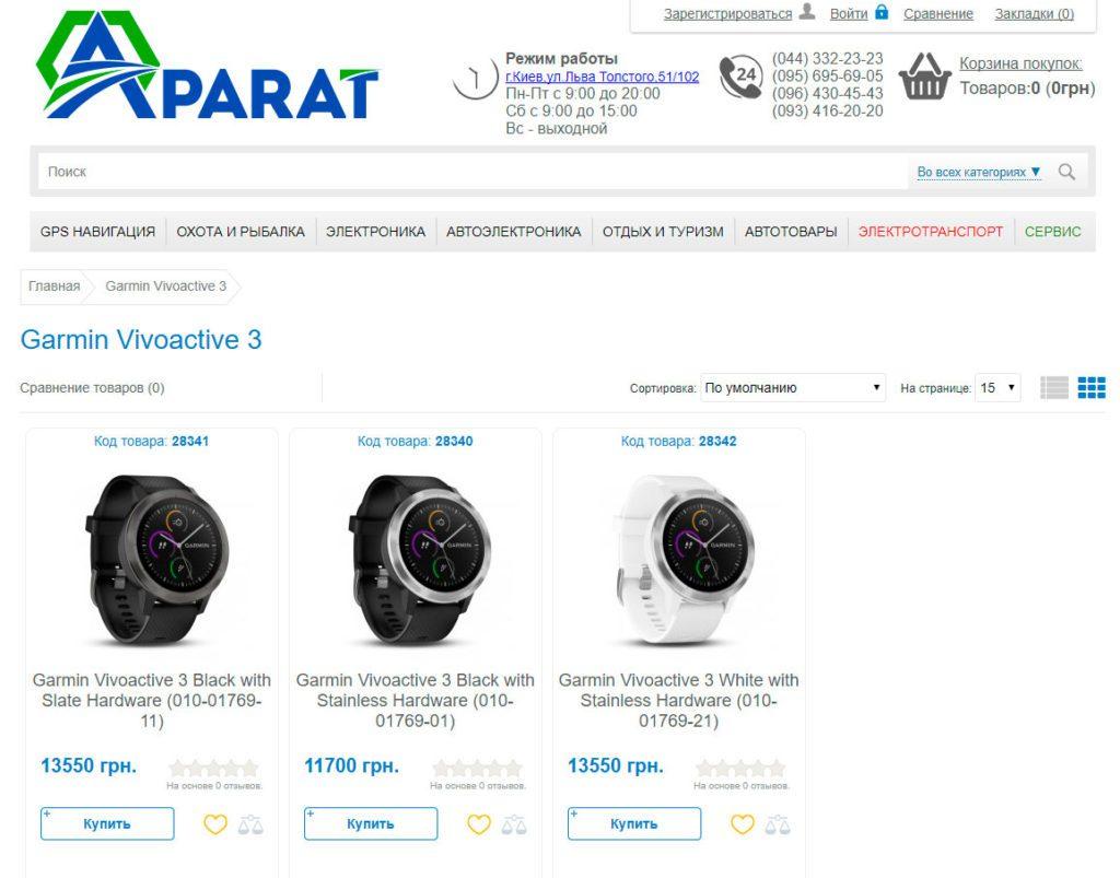 Купить часы Garmin Vivoactive 3