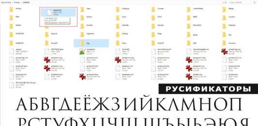 Загрузить русский интерфейс часов Garmin