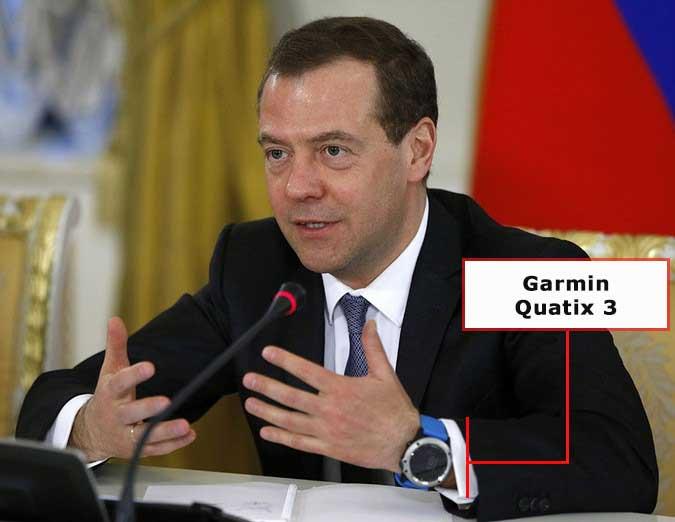 Дмитрий Медведев и Garmin Quatix 3