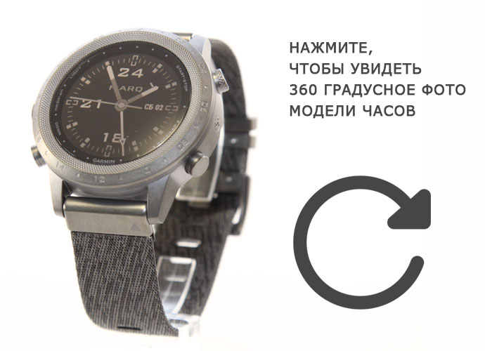 360 градусное фото модели часов MARQ Commander