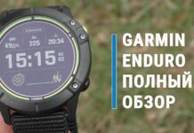 Обзор часов Garmin Enduro